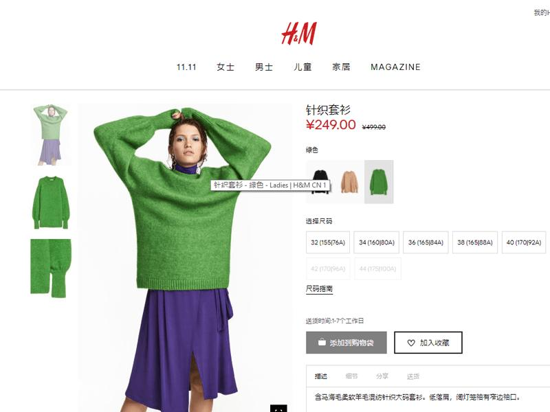 Áo len nữ H&M